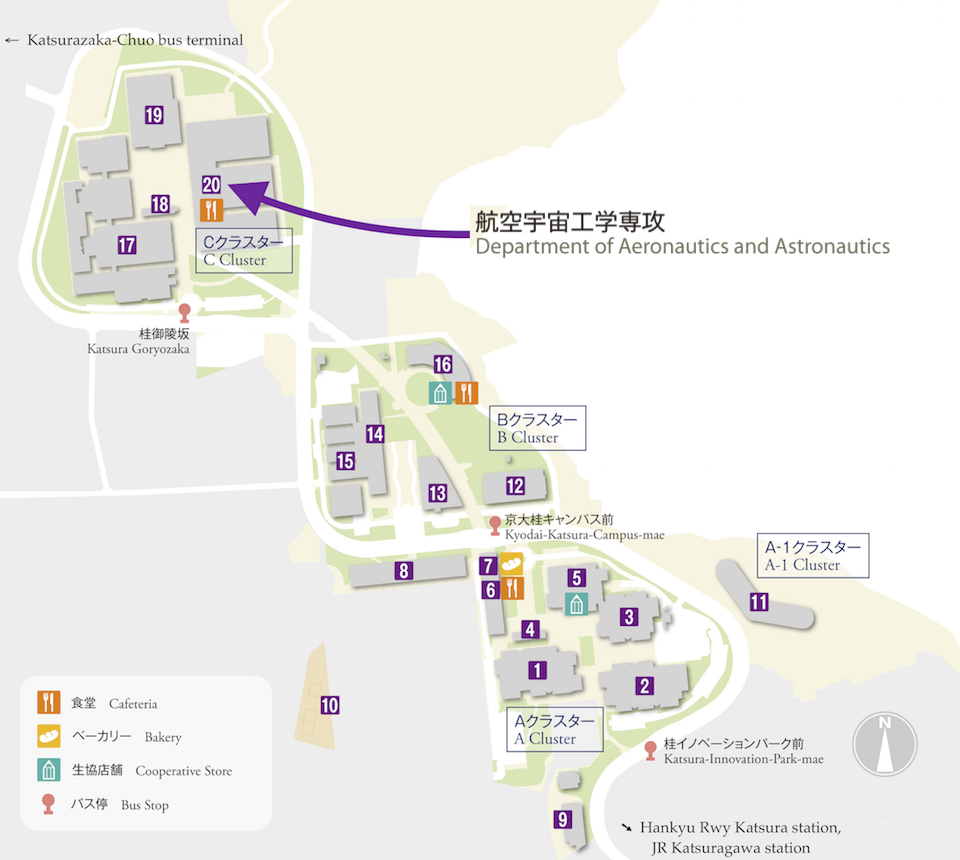 桂キャンパスマップ航空